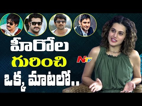 Taapsee Pannu About Top Heroes in Tollywood || Anando Brahma || Exclusive Interview || NTV