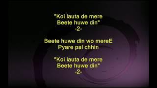 Koi lauta de mere bite hue din - Door Gagan Ki Chaon Mein 1964 - Full Karaoke