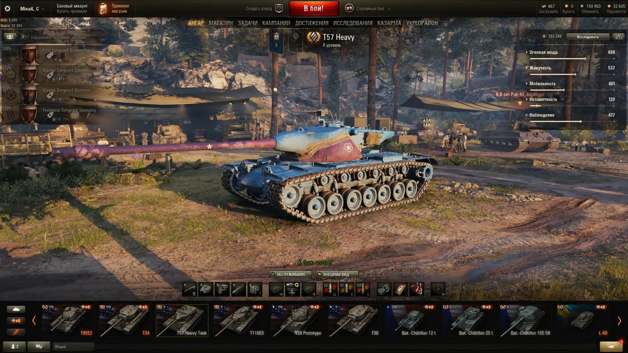 как устанавливать бонус коды для world of tanks