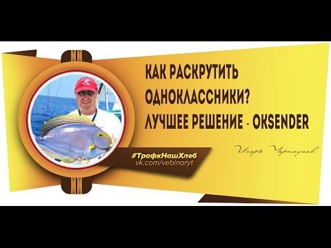 Новые прикольные анекдоты! / Приколы