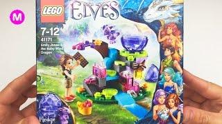 Собираем Игрушки Конструктор от Лего Эльфы Opening Toys Lego Elves