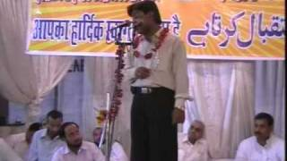 Tahir Faraz 21 (Mushaira Islamia College Firozabad)