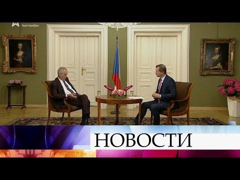 Журналисты и эксперты обсуждают сенсационное заявление Милоша Земана о веществе типа «Новичок».