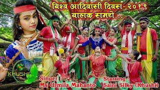 Gambar cover //NA DHIN DHINA //  New Superhit theth nagpuri mardani jhumar //Shyam  Bhajan .....by  Ms.Urmila