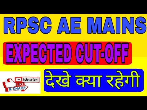 Download RPSC AE MAINS EXPECTED CUT-OFF / RPSC AE CUTOFF