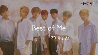 Video BTS - Best Of Me (3D ver.) *USE HEADPHONES download MP3, 3GP, MP4, WEBM, AVI, FLV Juli 2018