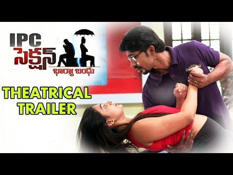 IPC Section Bhaaryaa Bandhu Movie Theatrical Trailer