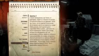 Скачать Дневники Артёма из METRO 2033 Redux и METRO Last Light