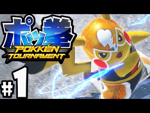 Pokken Tournament Gameplay Walkthrough PART 1 Pokemon x Tekken! Nintendo Wii U 60fps Pikachu Libre