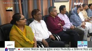 বিএনপি জাতির সাথে প্রতারণা করছে: কাদের | SATV News June 19, 2018