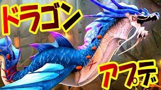 新ドラゴンになって宇宙を目指す!! 宇宙アップデートがついにキタ!! ハングリーシャークワールドのドラゴン版!! - Hungry Doragon 実況プレイ #11