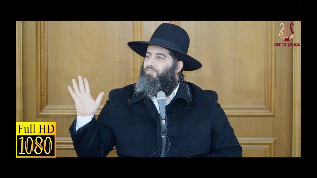 הרב רונן שאולוב בשיעור פצצה שהרעיד את יבנה - גדולה שנאה ששונאין עמי הארץ - שבת - צניעות - 27-11-2017