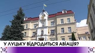 видео У центрі Луцька зустрічали авіаторів Севастопольської бригади. ФОТО
