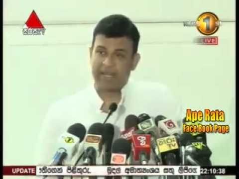Arrest Mahinda Rajapaksha Family members (bested)