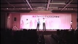 ファンクラブ発売のビデオ「ドキュメント」より.