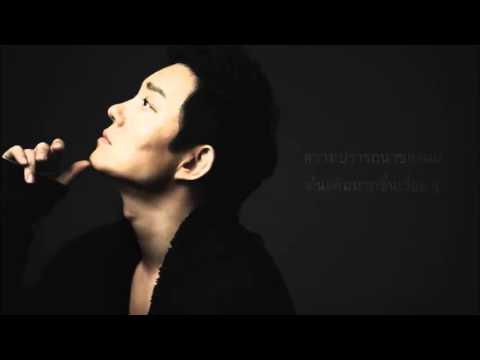 lee bum soo 바람에 실려 (DR JIN OST) (ThaiSub)