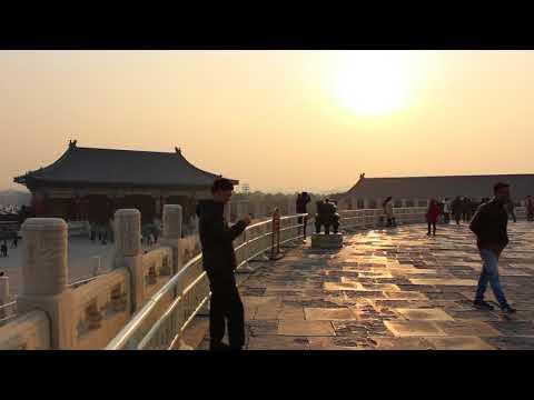 Temple of Heaven, Beijing China (Part 1)