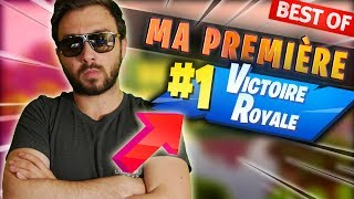 MON PREMIER TOP 1 FORTNITE BATTLE ROYALE ! ( DavidLafarge Ft Joueurs PRO ! )
