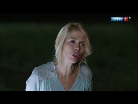 Деревенский роман (1 сезон)