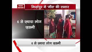 Mirzapur: