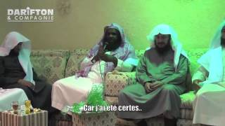 Sourate Az-Zumar (53-63) - Adel Al Kalbani    سورة الزمر- عادل الكلباني