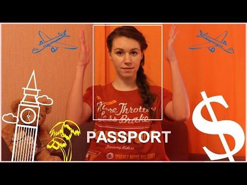 Как оформить биометрический паспорт в СПб|Нового поколения|Документы на загранпаспорт|Shura Mur