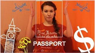 Как оформить биометрический паспорт в СПб|Нового поколения|Документы на загранпаспорт|Shura Mur(, 2016-10-30T12:02:45.000Z)