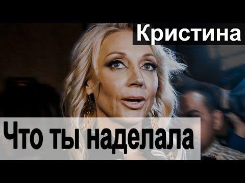 🔥 Кристина Орбакайте сделала это ради мужа 🔥  Малахов УПАЛ 🔥  Хуже Успенской🔥