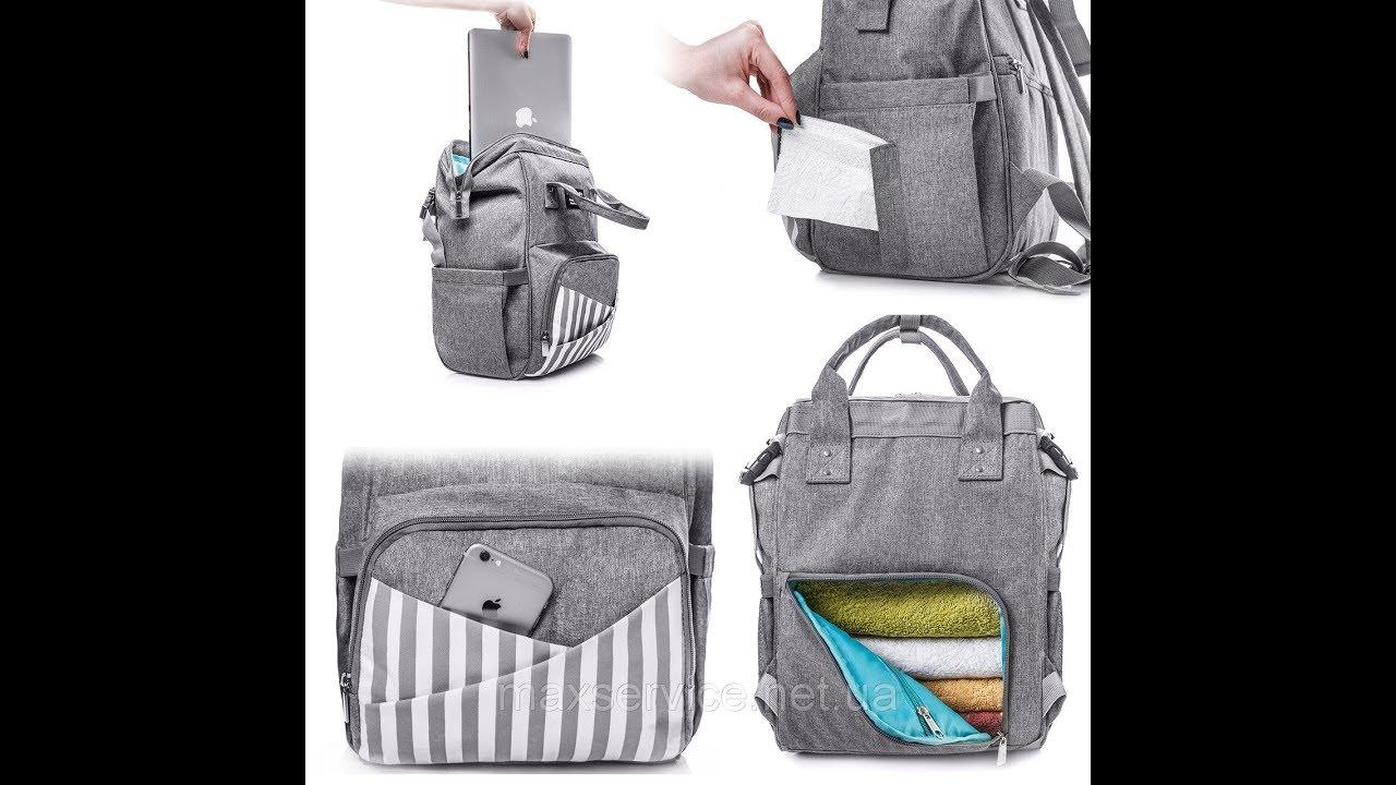 a41c5f9cc369 Сумка-рюкзак для мамы Zupo Crafts + пеленальный матрасик (6765): купить,  цена в Киеве. Рюкзаки-органайзеры для мам от