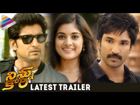 Ninnu Kori Latest Trailer | Nani | Nivetha Thomas | Aadhi Pinisetty | Latest Movie Trailers 2017