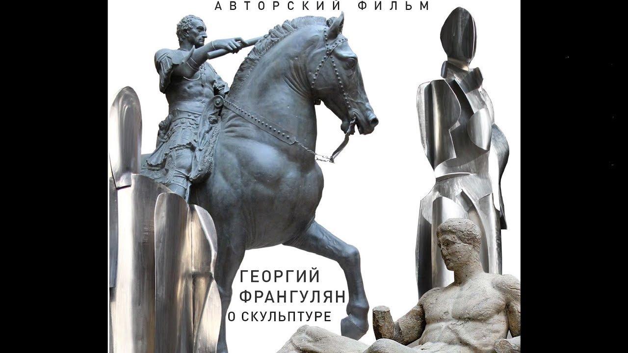 императрица девушка модель памятника одобрила и скульптор приступил к работе