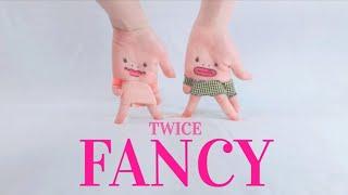 손가락춤) 트와이스 - FANCY /Finger dance) TWICE - FANCY