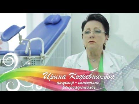 Женское бесплодие - причины и эффективные способы лечения