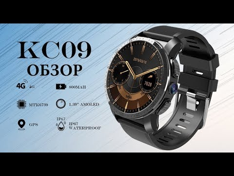 Обзор на часы Kingwear KC09. Сравнение с Kingwear KC08