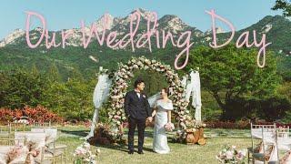[나의 결혼식 이야기] 스몰웨딩/야외웨딩/아르하드레스/…
