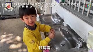 Publication Date: 2020-02-22   Video Title: LMC 洗手歌