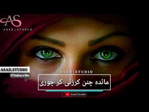 Dhola Sanu Pyar Diyan Nashya    Part 2    Zahid Ali Khan    Urdu Lyrics Whatapp Satuts