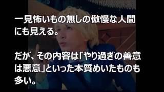 チャンネル登録はこちらから ⇒ 【お勧め動画】 .