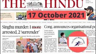 17 October 2021 The Hindu Newspaper Analysos screenshot 2