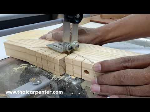 DIY ทำเก้าอี้ 3 ขา สไตล์ Thaicarpenter