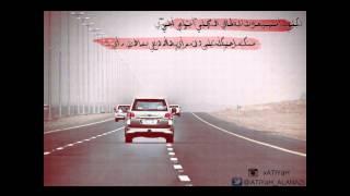 شيلة ياوليفي - كلمات سعد بن جدلان - اداء علي الواهبي و فلاح المسردي - تصميم عطيه العنزي