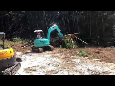 マイ ユンボ 大活躍パワーショベルで交野の河内森を整地しました!
