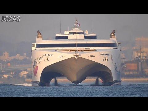 NATCHAN WORLD ナッチャンWORLD Passenger ship 高速船  関門海峡 2016-APR
