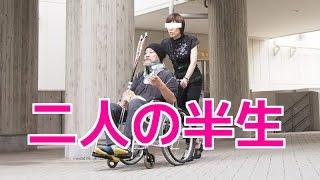 西田といえば今年2月に 自宅ベットから転倒し、 頸椎亜脱臼の重症。 4月...
