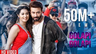 Gambar cover Golapi Golapi (Full Video) l Shakib Khan l Bubly l Chittagainga Powa Noakhailla Maiya l Shapla Media