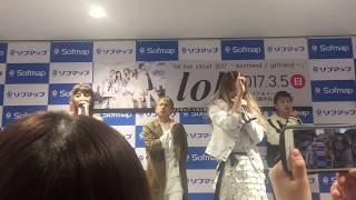 20170305『hikari』lol live circuit 〜 boyfriend/girlfriend 〜 @イオンモール京都