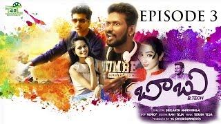 Babu BTech Episode 3 | Telugu latest Short Film | Fun Bucket Mahesh Vitta || 4G Entertainment ||