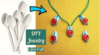 Disposable Spoon Jewelry | Plastic Spoon Craft Ideas | Reuse Plastic Spoons | Just Craft