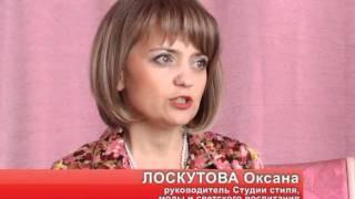 Рубцовск-ТВ_КультПРОсвет - Студия стиля и моды 15 08 2011.mpg
