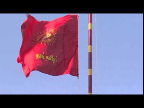 மே 24 திருச்சி மாநாடு - கொடிபாடல்